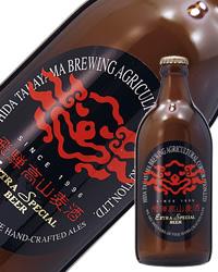 飛騨高山麦酒 レッドボック (冬季限定)