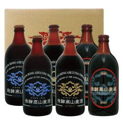 飛騨高山麦酒クラフトビール 黒ビールセット