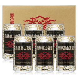 飛騨高山麦酒クラフトビール お楽しみ6缶セット